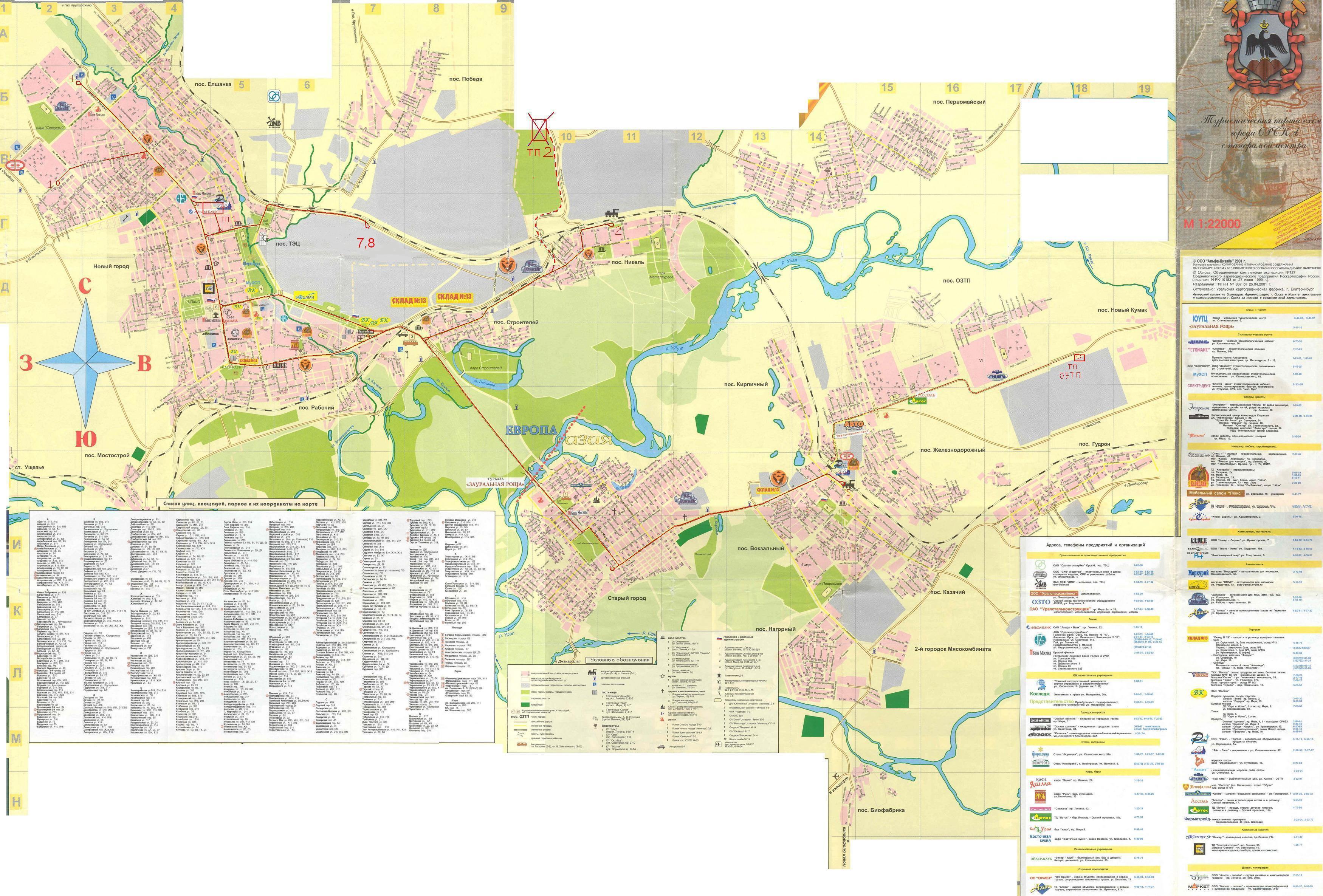 Схема маршрутов городского транспорта владимира