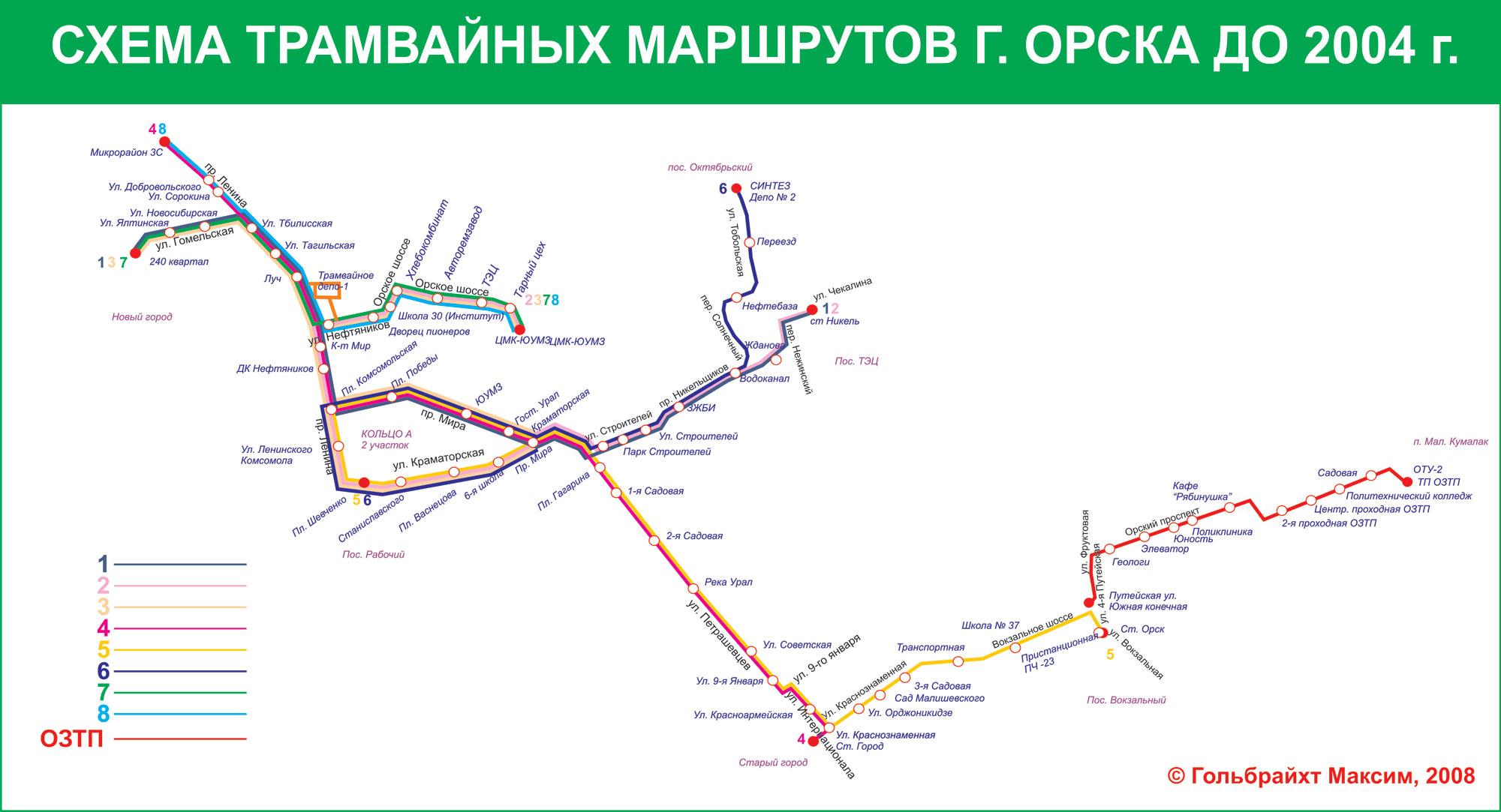 Схема транспорта орска