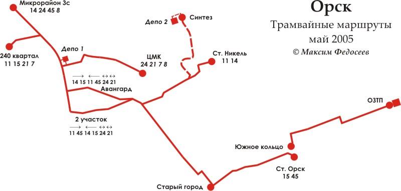 Схема линий с 1 декабря